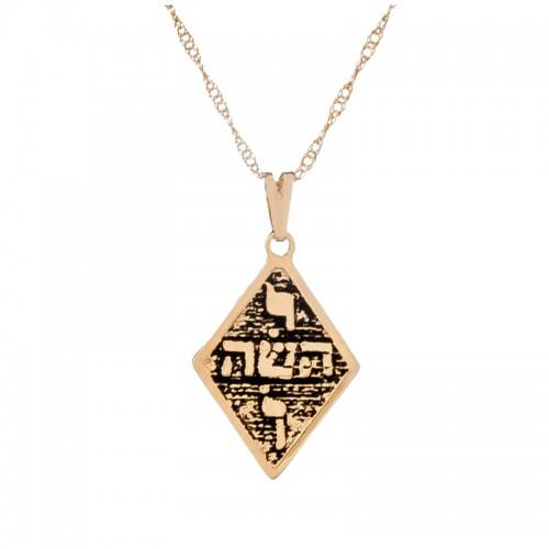 Gargantilha Yoshua (Ouro)